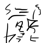 2017-05-12T22:14:11.png
